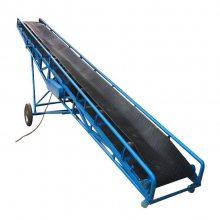 兴亚供应塑料制品输送机 槽钢皮带输送机 混凝土带式传送运输机