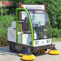 拓威克电动扫地车|驾驶式扫地机 厂家 | 电动清洁车