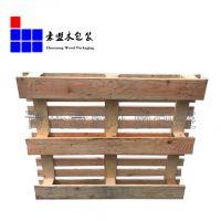 青岛二手木托盘出售 九成新卡板规格齐全价格低