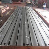 河北专业焊接装配T型槽铆焊钳工平板检验铸铁平板铸铁平台
