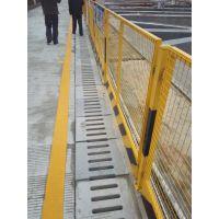 广东省hysw 黑黄1.2*2现货 基坑防护围栏 安全井门 施工隔离护栏--261