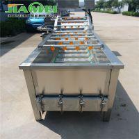佳美定制JM-4400阳澄湖大闸蟹去泥沙(海鲜)超声波清洗机 加工定制