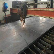 12Cr1MoV钢板机加工 乾胜牌合金材质 现货批发