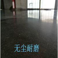 惠州金刚砂无尘处理、惠阳区金刚砂地面抛光--给您一个五星级的地面
