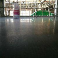 光明水泥钢化地坪+松岗工业地坪硬化+公明混凝土翻新