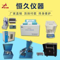 全自动微机油品发热量检测设备量热仪