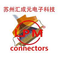 供应 I-PEX 20454-230T LVDS 30P连接器