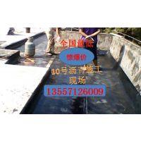 贵州石油10号沥青供应 贵阳补漏建筑沥青价格