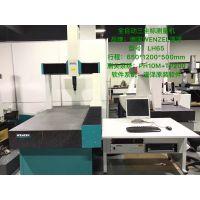 供应雷尼绍tp200传感器三坐标测量机,触发式测头三坐标测量仪