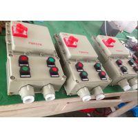 控制油泵用防爆配电箱 BXD-32AK防爆配电箱