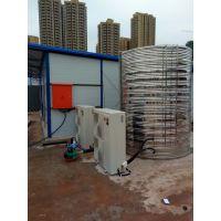 工地宿舍热水器,工人生活区使用空气源热泵洗澡,建筑人员洗澡选择空气能热水器