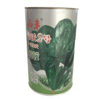 供应菠菜种子罐 必丰帝沃铁罐专业定制