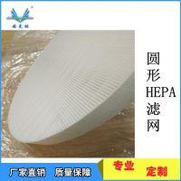 定制新风系统高效过滤网 空气净化器HEPA滤网 除霾除甲醛 尺寸订做