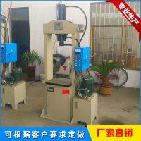 誉科直销小型龙门液压机框架式液压机