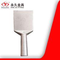 压接型B型过渡设备线夹SYG-185闪光焊 铜铝线夹板宽定做100 永久金具