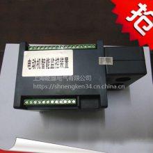 供应SJ500+200/5Z电动机管理控制器 上海能垦微机监控电机保护器