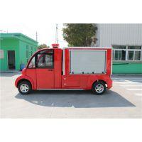 社区用的微消防车哪里有?路朗专业的微型消防车生产厂家