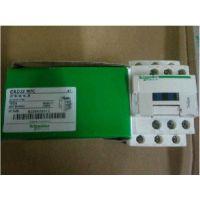 施耐德继电器CAD-32B7C现货特价