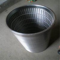 厂家供应不锈钢线绕滤芯 磁浆过滤用线绕式滤芯 楔形网滤芯