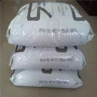 防火PPO/沙伯基础/SE1X-701 阻燃级PPO塑胶原料 聚苯醚树脂原料