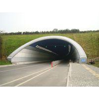 西门子 高速路 自动化控制系统 方案调试
