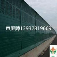 高架桥组装声屏障生产-微孔板-金属降噪隔音板