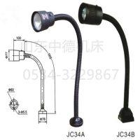 重庆北碚区厂家定制中德ZDe系列LED铝合金工作灯