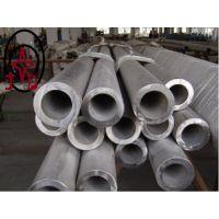 35crmo调质钢管