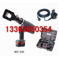 充电式液压切刀 HEC-S45钢芯线液压切刀 美国进口断线钳 汇能