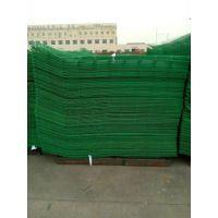 交通安全防护栏 公路边围栏网 护栏网厂家 隔离网