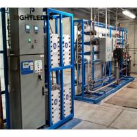 电子半导体用超纯水设备 edi超纯水设备 超纯水处理设备