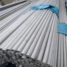 供应赣州 TP316L精密不锈钢管| 25x1.5精密不锈钢管温州久鑫不锈钢管厂大厂家
