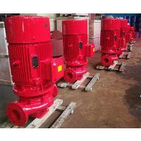 XBD消防泵XBD4.2/1.4-32L-3KW自动喷淋泵消火栓泵固定