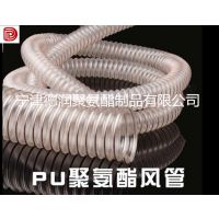 供应聚氨酯PU钢丝软管70*0.6mm木工机械专用管,陶瓷下料管通风排气管