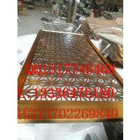 玫瑰金系列之304不锈钢拉丝隔断 金属质感钢结构花格订做厂家