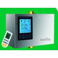 热水循环水系统Weilo用途