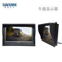 厂家批发TAM-9035车载液晶监视器 城巴车倒车监视器 倒车视频影像