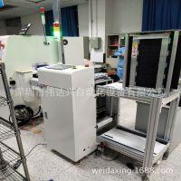 杭州SMT周边设备 全自动收板机 SMT全自动收板机 自动收料机