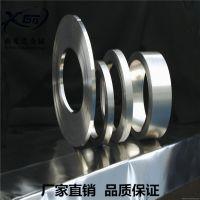 超薄高硬度无磁不锈钢带304 绝无磁性精密加工