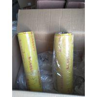 济南虞山塑料制品加工生产供应收缩膜