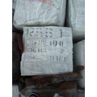 现货供应烟片胶泰国RSS3,印尼RSS1