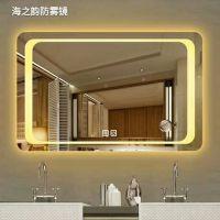 穿衣镜全身LED灯镜卧室挂墙试衣镜子壁挂铝合金边框换衣镜