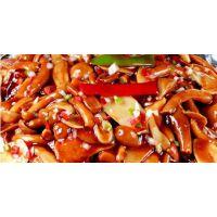 四川嘉州紫燕百味鸡加盟费多少;嘉州紫燕百味鸡加盟条件是什么