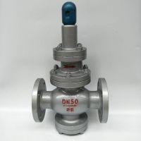 供应良博Y43H蒸汽减压阀、不锈钢可调节减压阀