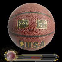 摩途正品篮球 7号PU篮球室内外通用球