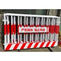 临边防护网、基坑临时护栏、基坑隔离栅栏常用的安全警示牌