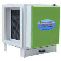 精端环保静电式油烟净化器餐饮净化器JD-30