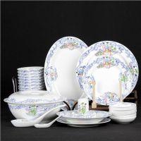 圆形菜盘 家用陶瓷餐盘 创意酒店骨盘碟子酒店餐具