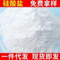 A级耐高温防火复合硅酸盐保温材料 无机复合纳米硅酸盐保温板