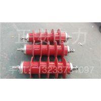 高压避雷器 氧化锌避雷器 复合型金属氧化锌避雷器
